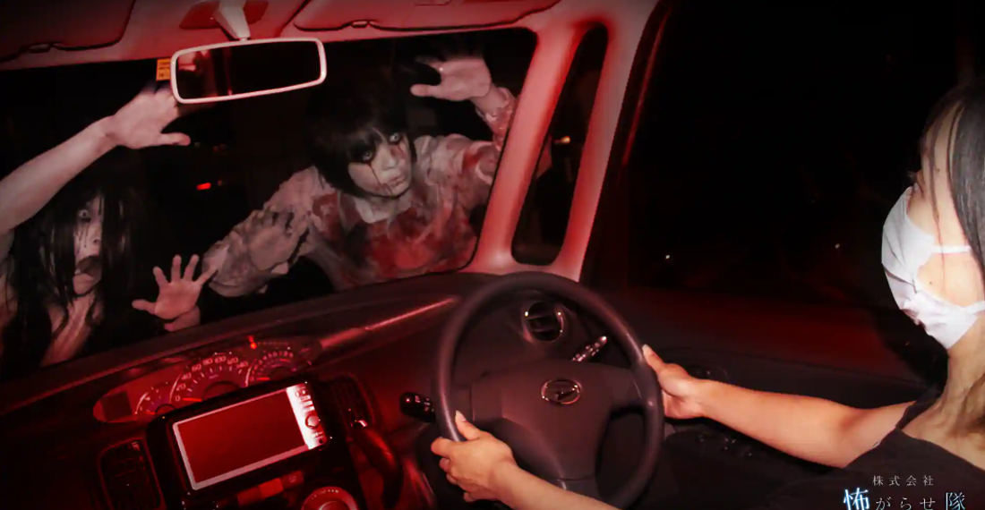 Count Me In: A Drive-Through Haunted House Style Experience In Japan