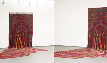 A Traditional Woven Rug That Looks Like It's Melting Onto The Floor