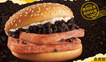 Move Over, McRib, McDonald's China Released A Limited Edition Oreo Spam Burger
