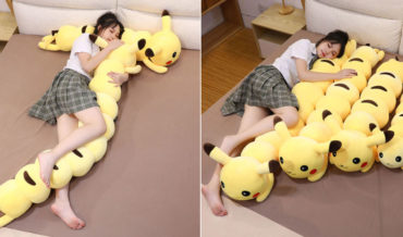 Real Products That Exist: Pokemon Centipede Body Pillows