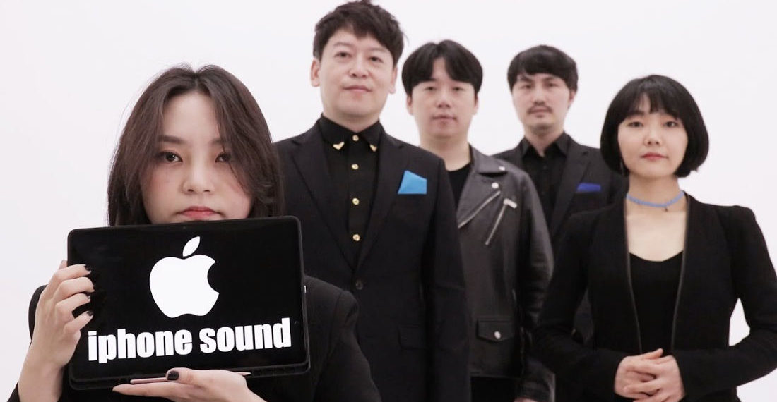 A Capella Group Performs Windows And iPhone Sound Effects