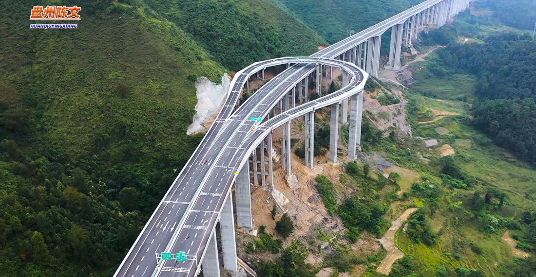 Mountain Highway In China Features 'High-Speed' Turnaround