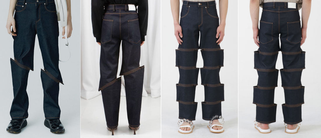 I Want Out: Unevenly Stitched 'High-Fashion' Jeans