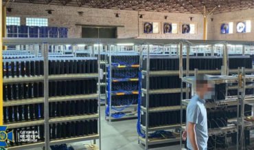 Police Raid Illegal Cryptocurrency Mining Operation Running on 3,800 Playstation 4's