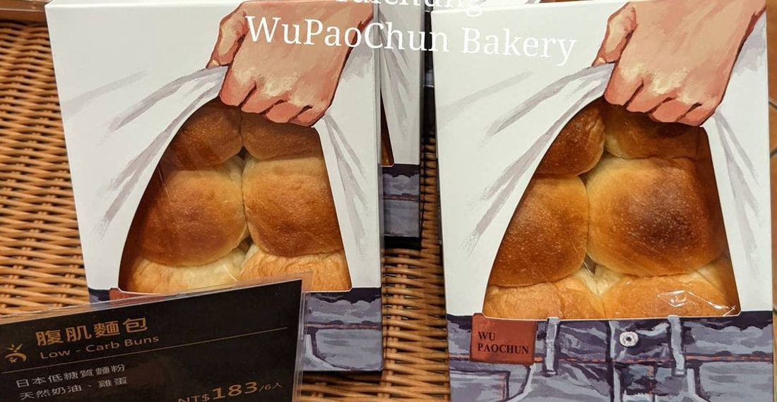 Bread Packaging Makes Buns Look Like 6-Pack Abs
